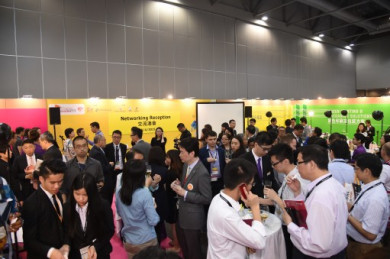 The Hong Kong International Printing & Packaging Fair will feature networking and social opportunities.