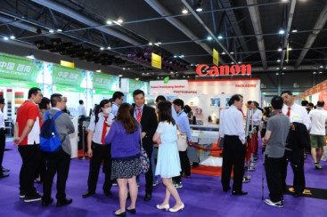 More than 400 exhibitors are expected at the Hong Kong International Printing & Packaging Fair 2016.